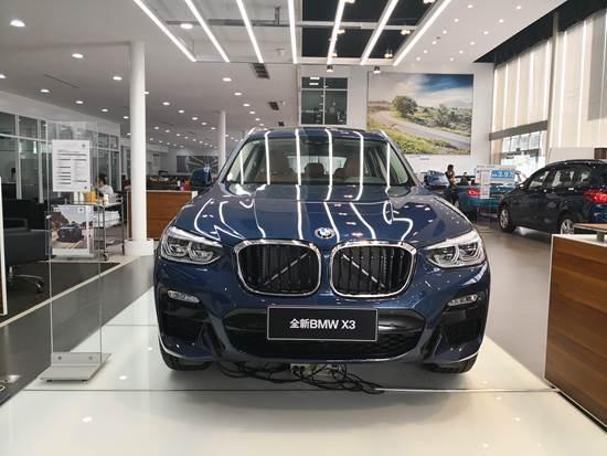 出身名门,荣誉一身,到店感受全新BMW X3